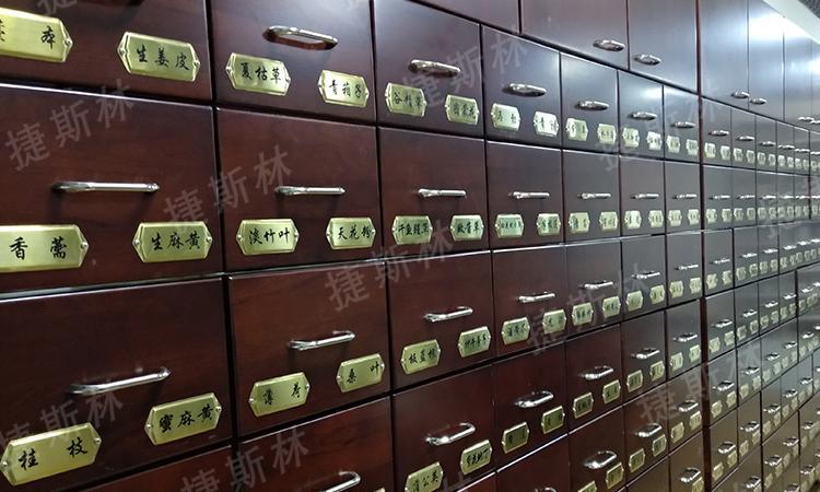 钢木结合中药柜