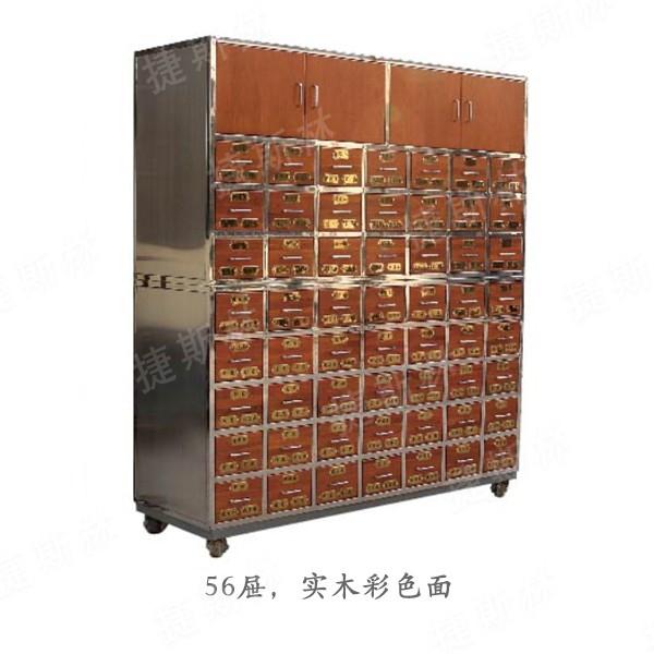 钢木结合中药柜AS-103