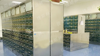 捷斯林分享不锈钢中药柜的相关知识
