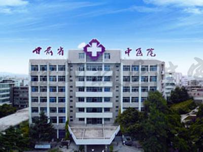 甘肃省中医院在捷斯林定制钢木结合中药柜