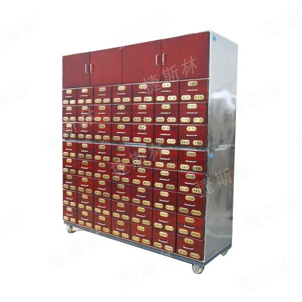 钢木结合中药柜AS-104