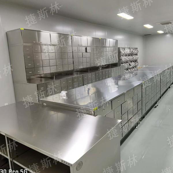 不锈钢中药柜A-3